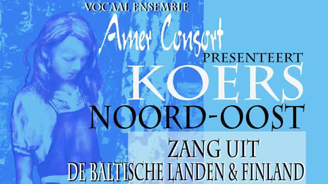 Amer Consort